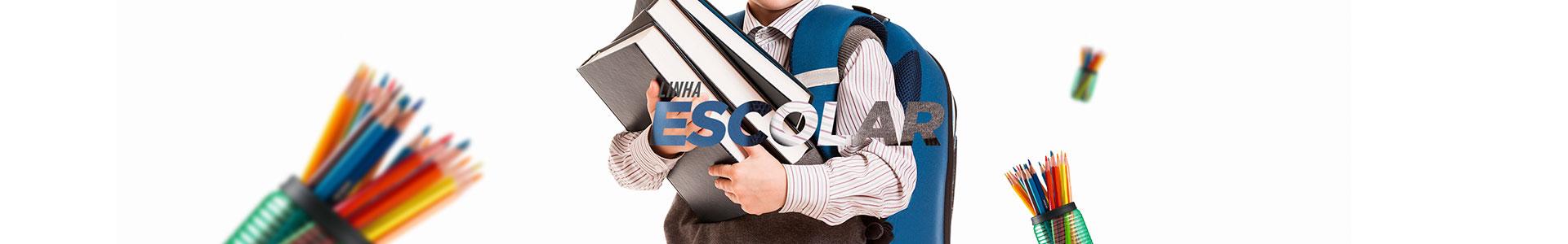 Banner Linha Escolar Interno | ARGSPORTS